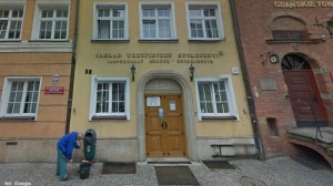 ZUS Gdańsk, Inspektorat Śródmieście